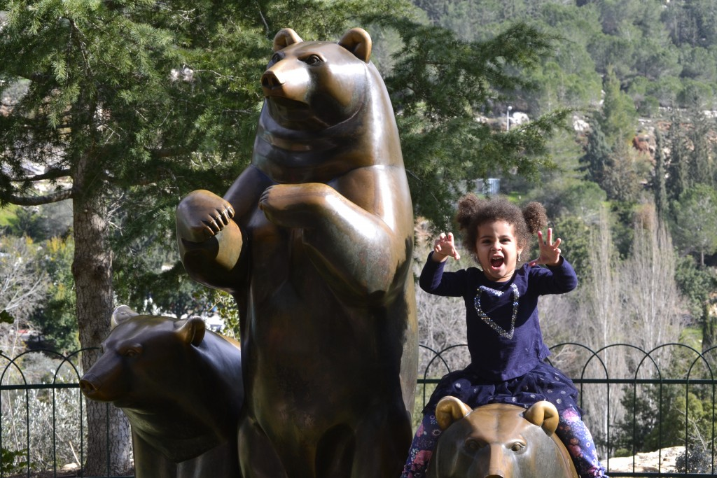 Jasmine ROARING like a bear at the Jerusalem Biblical Zoo