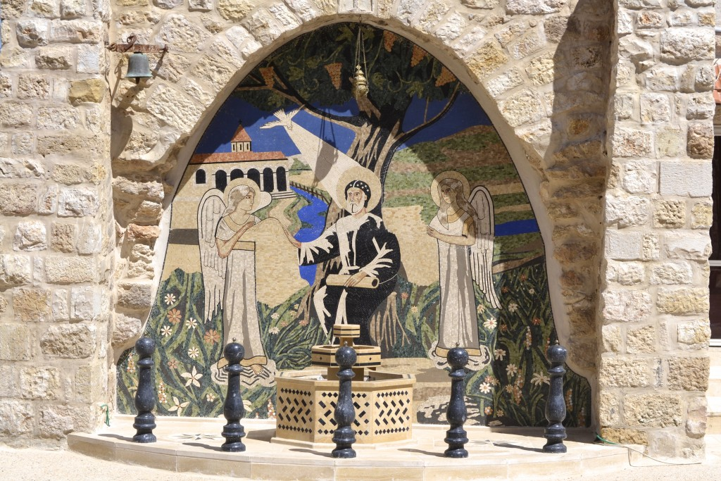 Mosaic at the Syrian Orthodox Church in Bethlehem
